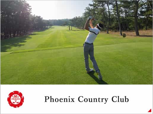 Phoneix Country Club