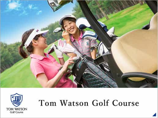 Tom Watson Golf Course