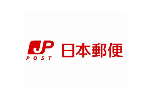 Delivery Service Japan Post