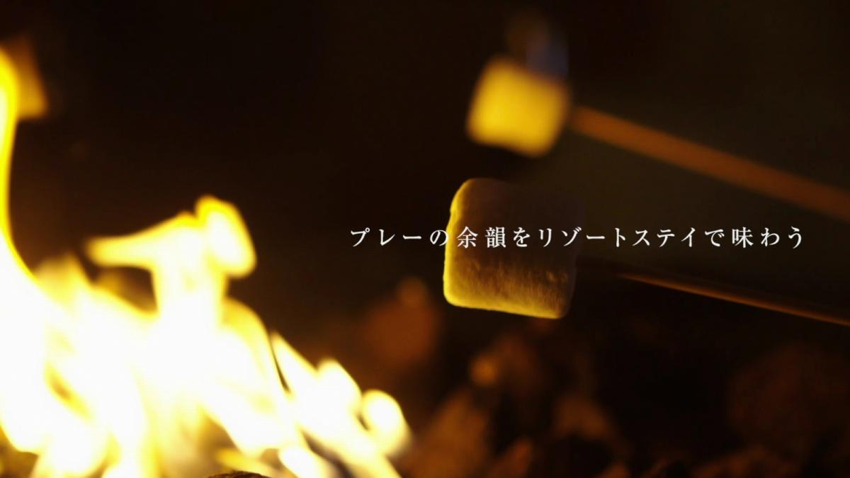 焚火のリビング