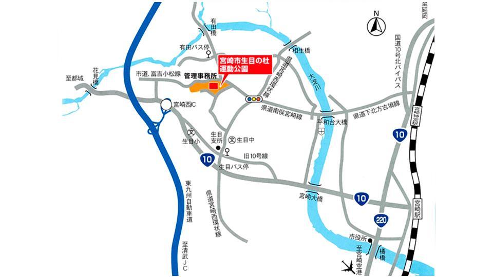 宮崎市生目の杜運動公園の行き方