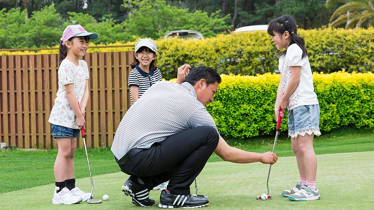 はじめての親子でゴルフ体験