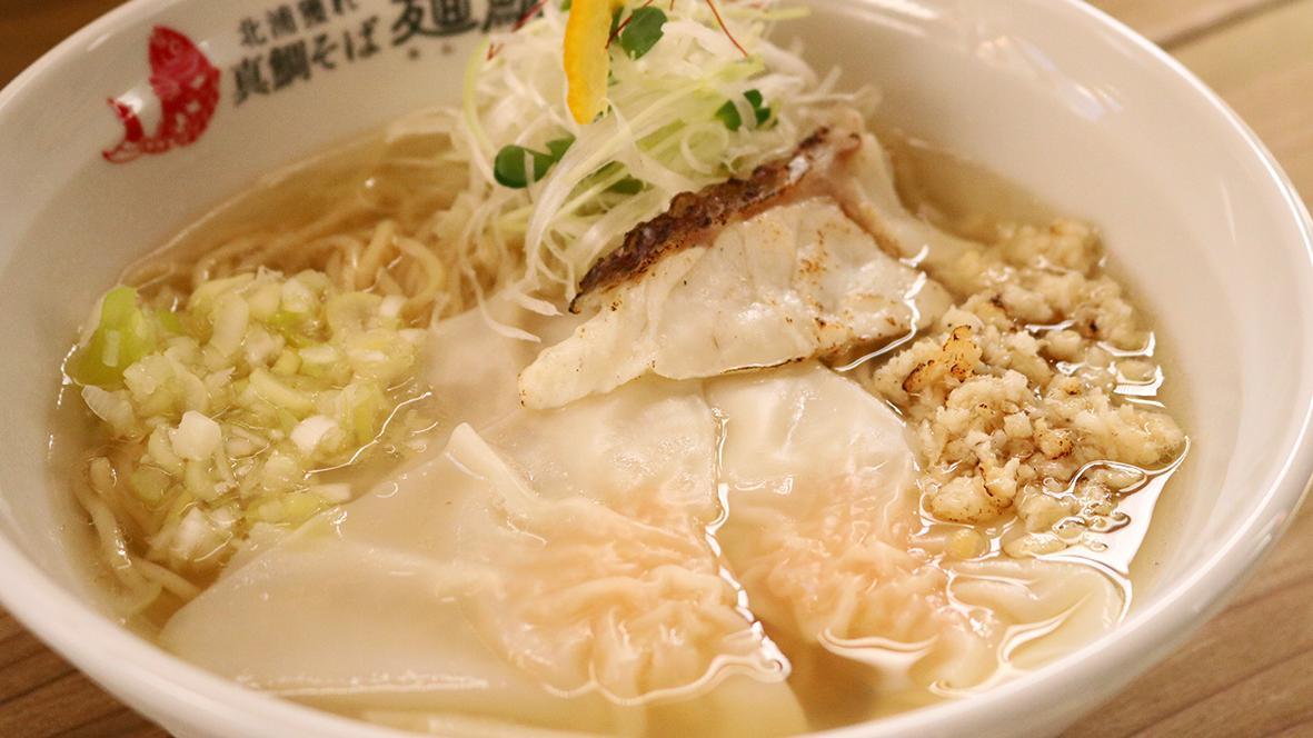 北浦獲れ 真鯛そば「麺鯛(めんたい)」