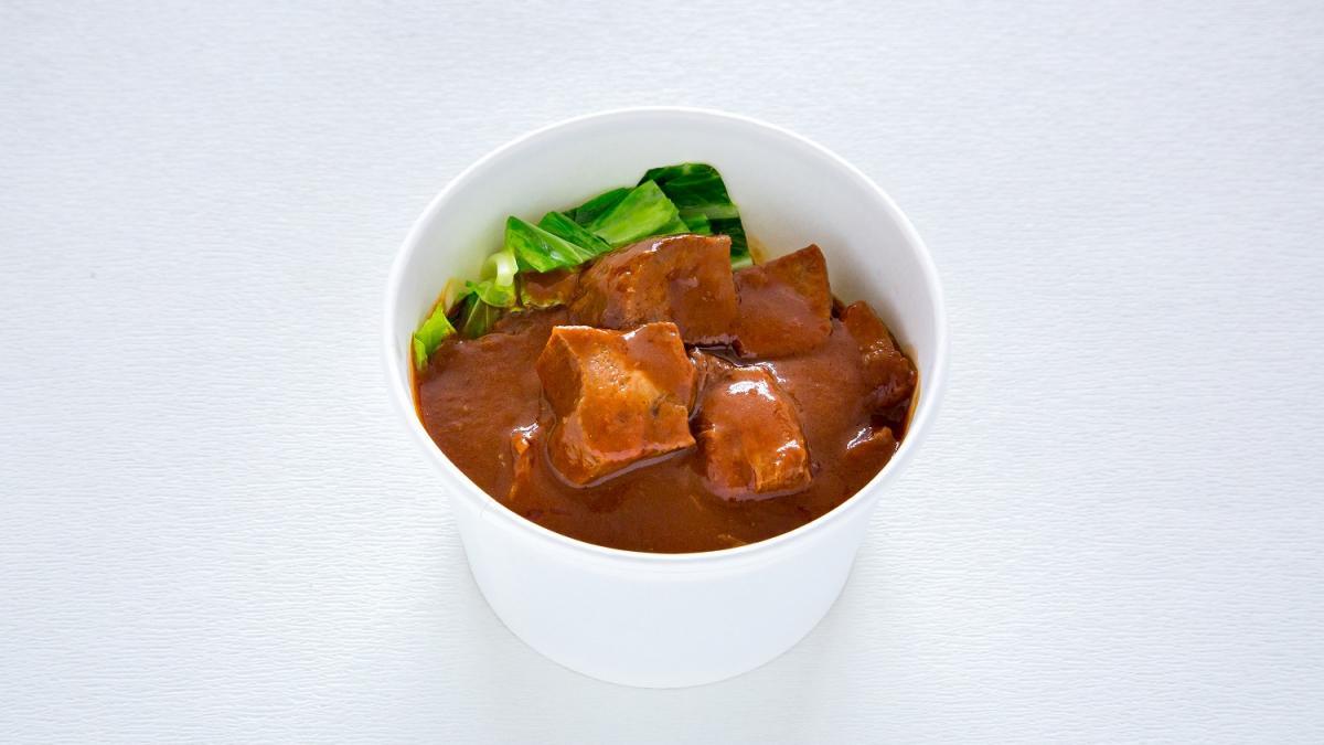実家くろぎの牛タンシチュー丼
