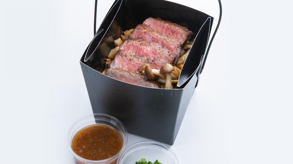 みやざきハーブ牛のソテー 生姜ソース丼