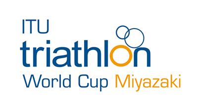 ITUトライアスロンワールドカップ