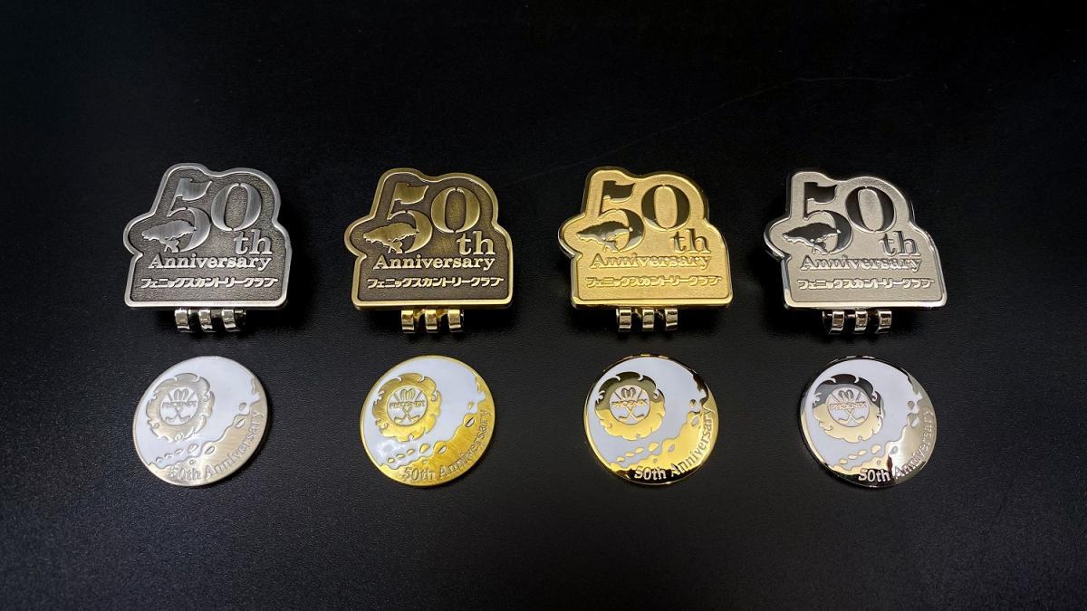 50周年記念クリップマーカー