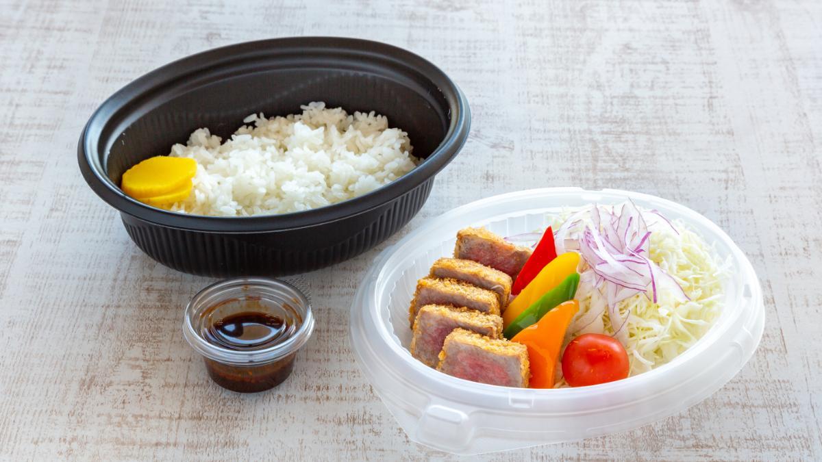 宮崎牛ロースカツ弁当