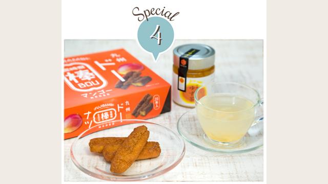 「ゆず茶」と九州ドーナツ棒(マンゴー味)
