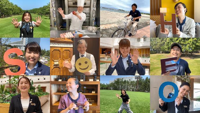 【Smile for Hope】レシピ、過ごし方など、シーガイアならではの動画コンテンツ集