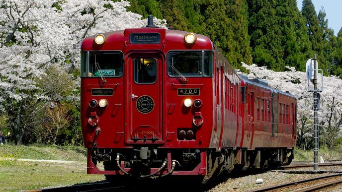 観光列車 しんぺい号