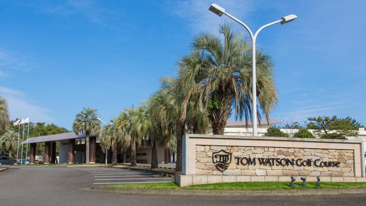 トム・ワトソンゴルフコースご予約・お問い合わせ