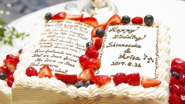 ウエディングケーキ1