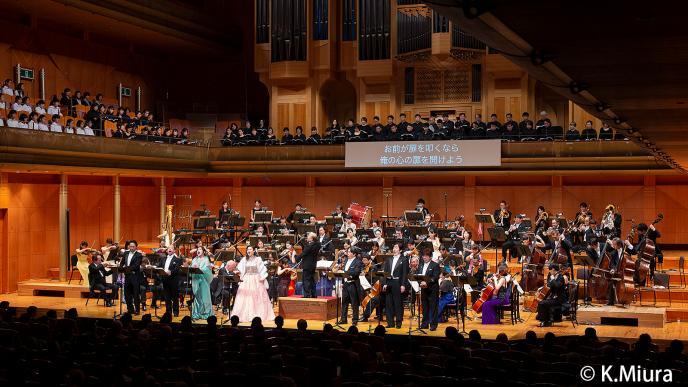 宮崎国際音楽祭