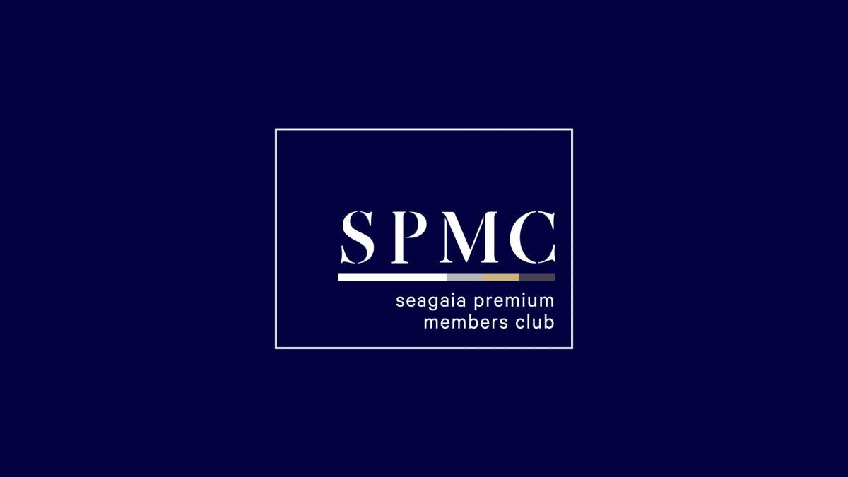 シーガイア プレミアム メンバーズクラブ会員ページへのログイン