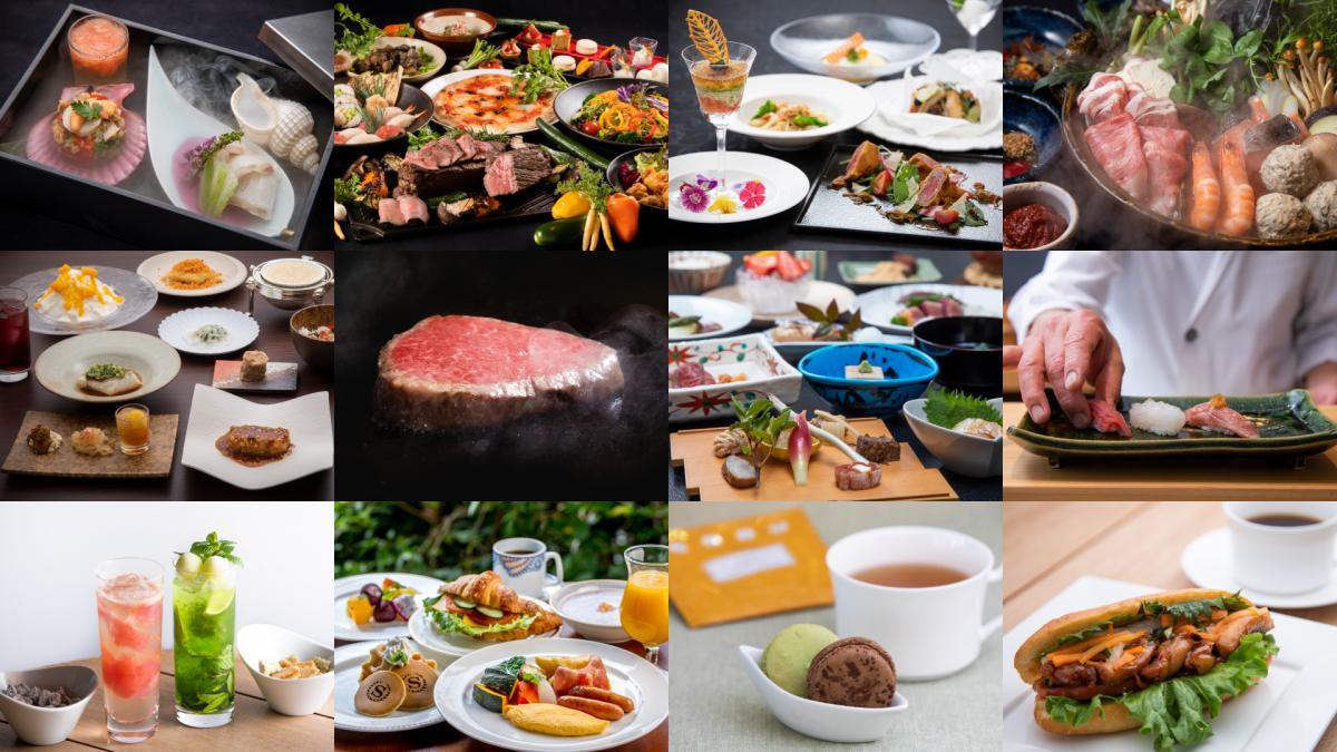 【九州限定】1泊5食付き シーガイア美味しいとこどり宿泊プラン