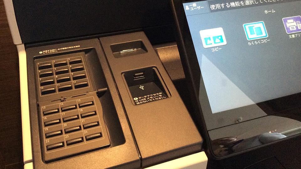 USB対応のコピー機